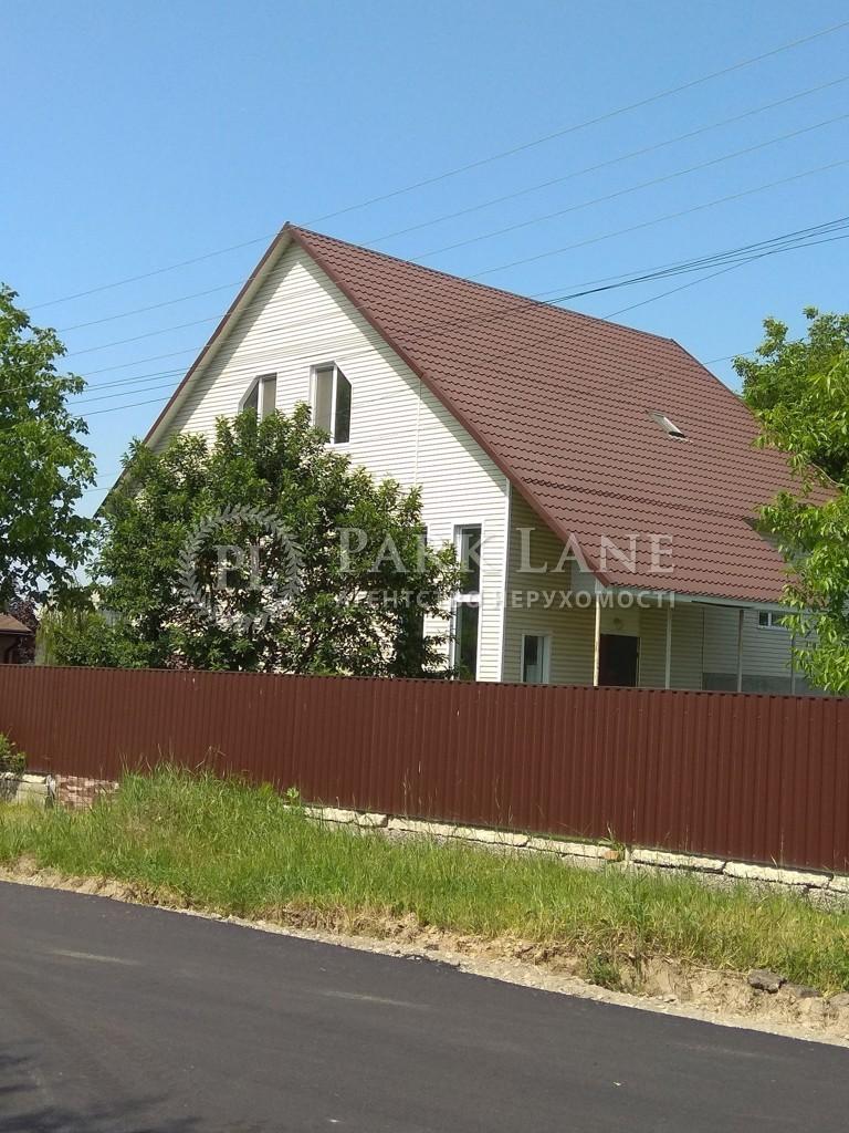 Будинок Калинівка (Васильківський), Z-687098 - Фото 1
