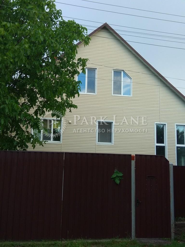 Будинок Калинівка (Васильківський), Z-687098 - Фото 12