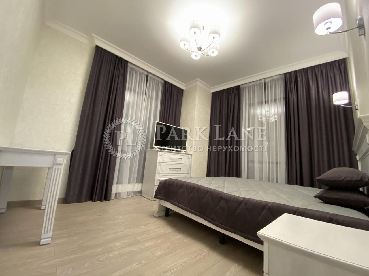 Квартира ул. Демеевская, 33, Киев, Z-713786 - Фото 6
