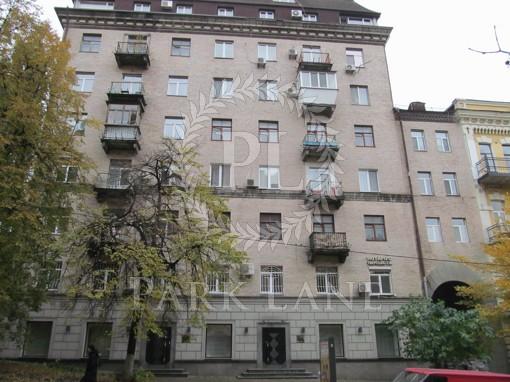 Квартира, B-97949, 49