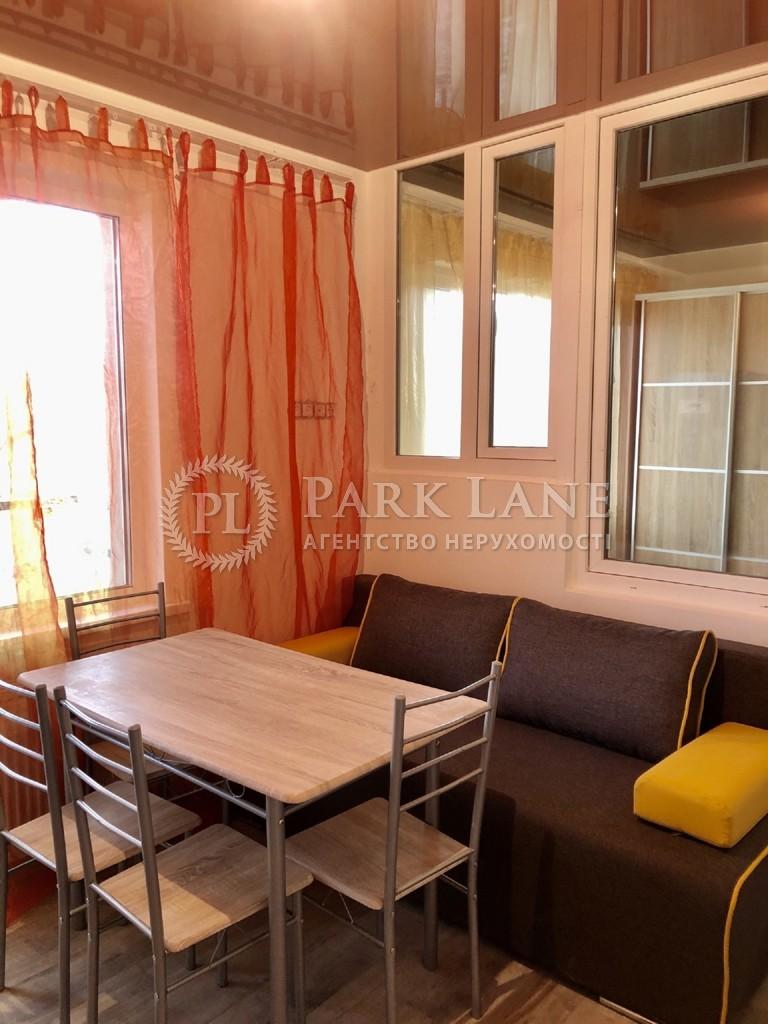 Квартира ул. Стеценко, 75 корпус 7, Киев, Z-682181 - Фото 6