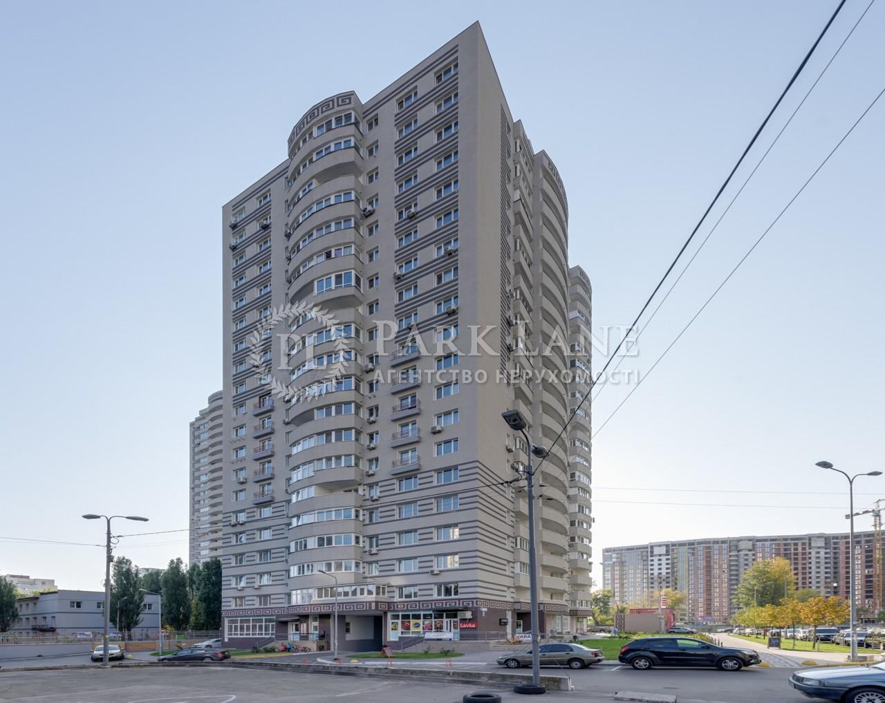 Квартира ул. Панельная, 7, Киев, Z-721138 - Фото 1