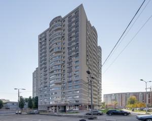 Квартира B-101418, Панельна, 7, Київ - Фото 1