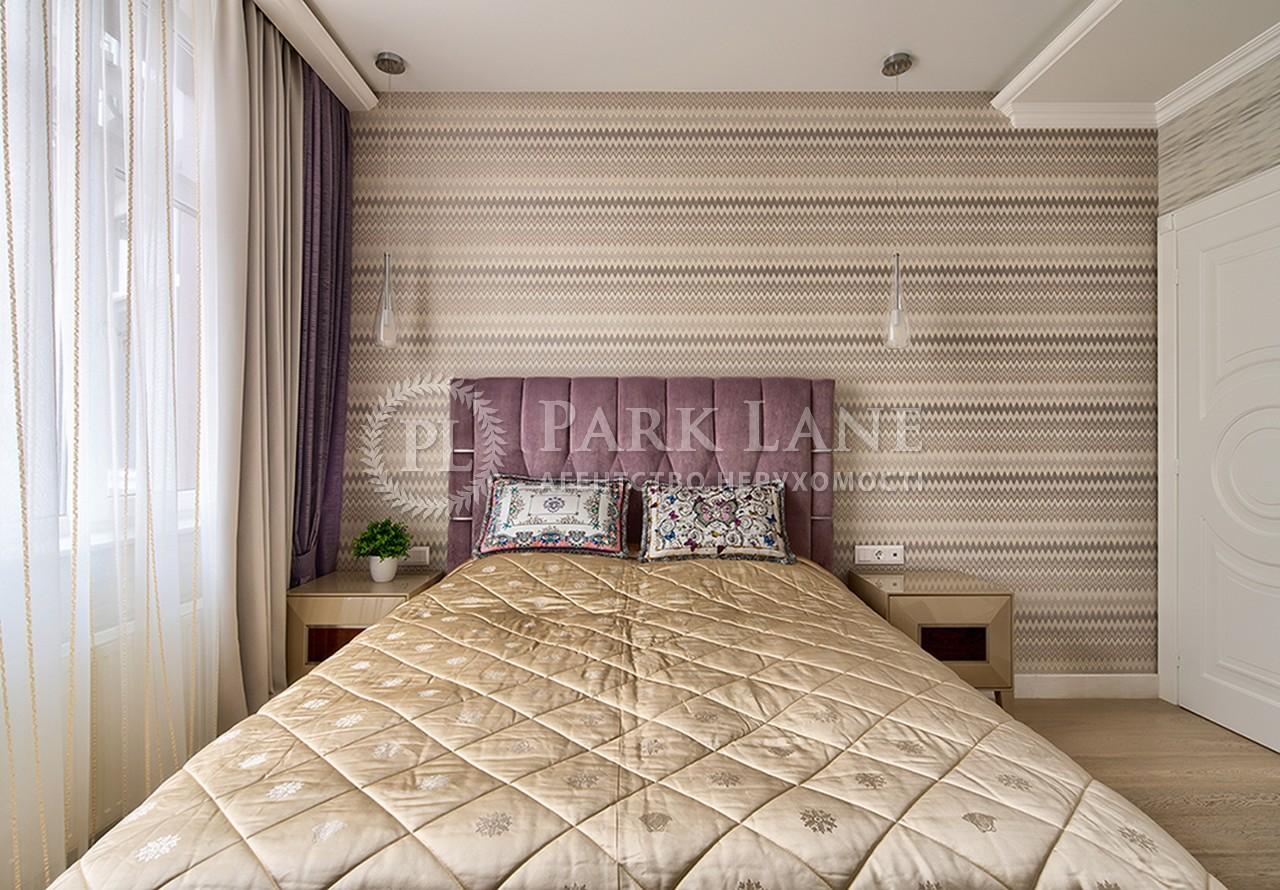 Квартира ул. Глубочицкая, 32а, Киев, N-22535 - Фото 8