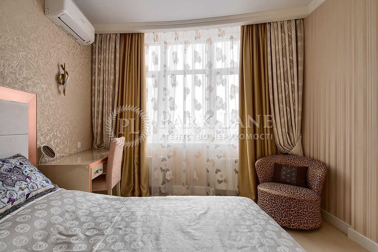 Квартира ул. Глубочицкая, 32а, Киев, N-22535 - Фото 7