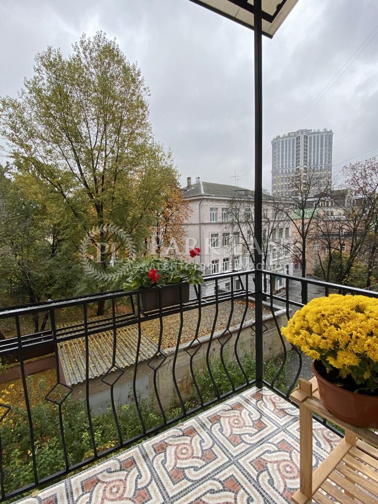 Квартира ул. Владимирская, 79а, Киев, Z-721206 - Фото 19
