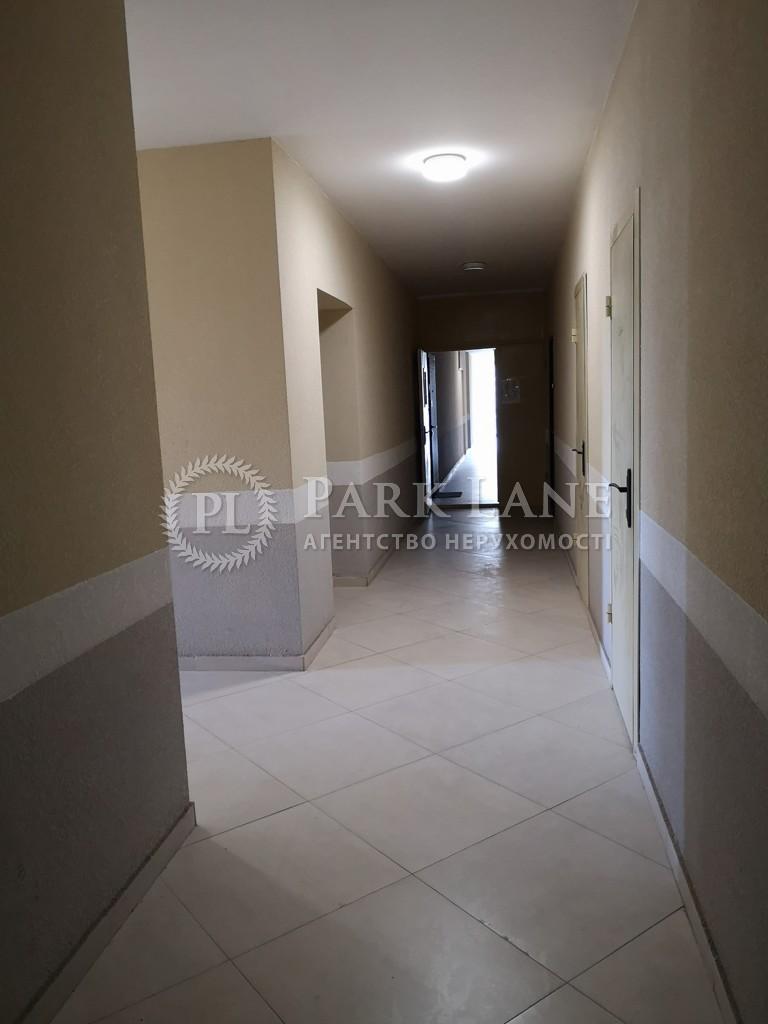 Квартира ул. Зверинецкая, 72 корпус 2, Киев, N-21819 - Фото 8