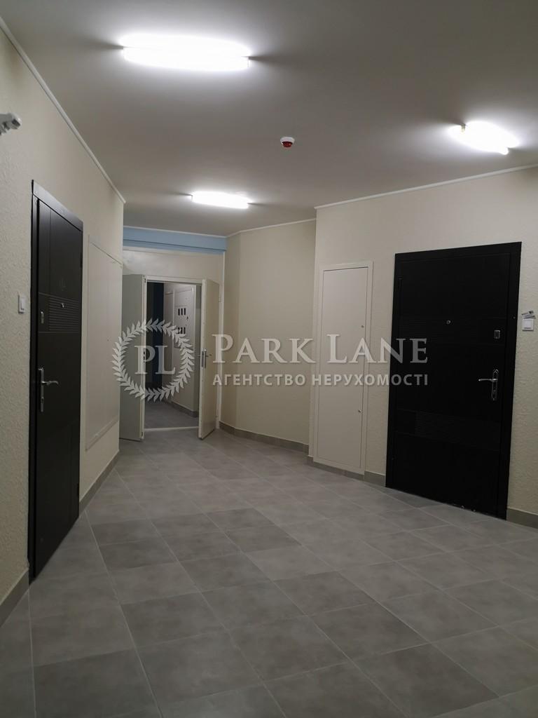 Квартира ул. Зверинецкая, 72 корпус 2, Киев, N-21819 - Фото 9