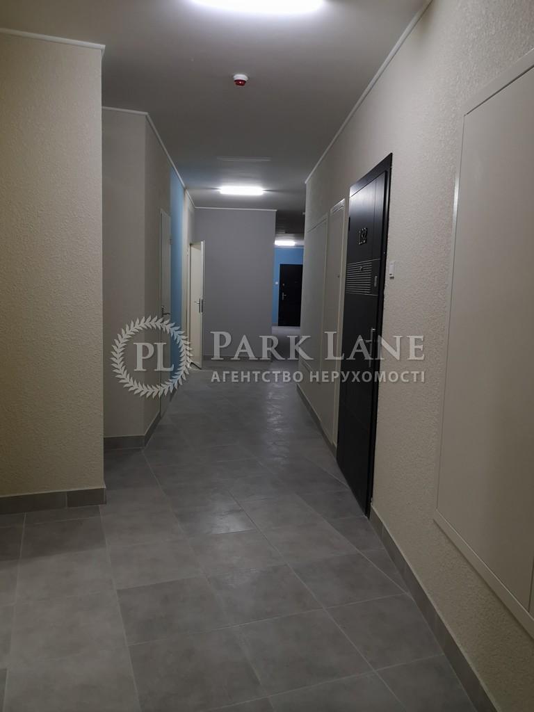 Квартира ул. Зверинецкая, 72 корпус 2, Киев, N-21819 - Фото 10