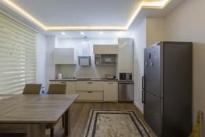 Квартира N-22433, Дегтярная, 11, Киев - Фото 13