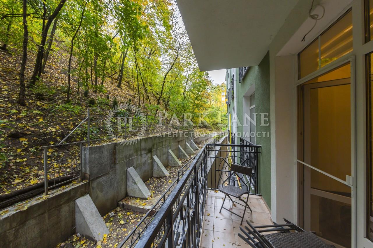 Квартира ул. Дегтярная, 11, Киев, N-22433 - Фото 17