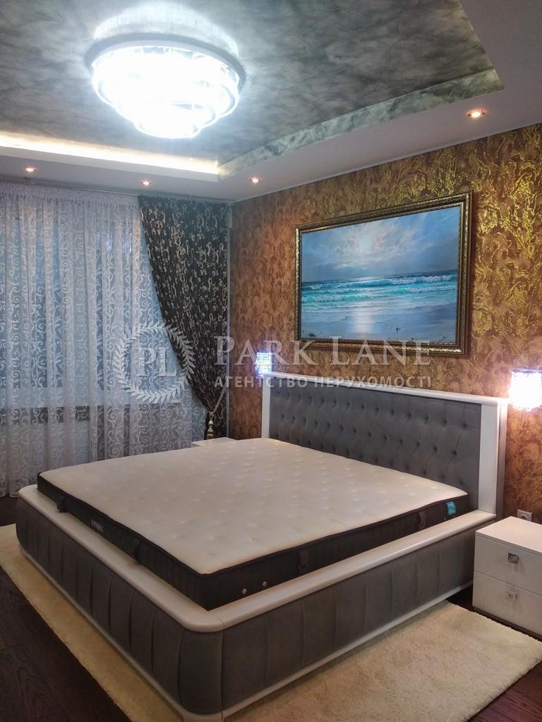 Квартира ул. Никольско-Слободская, 3б, Киев, R-36078 - Фото 7