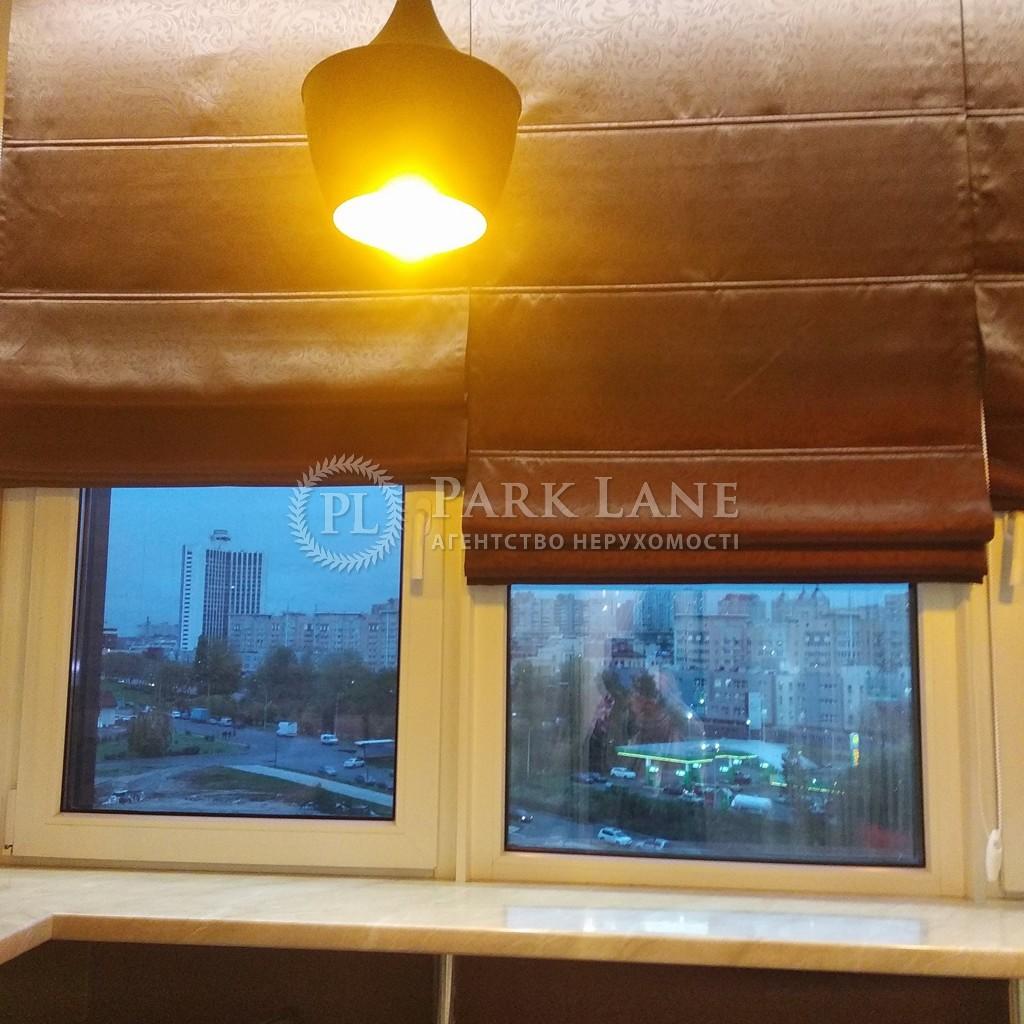 Квартира ул. Никольско-Слободская, 3б, Киев, R-36078 - Фото 17