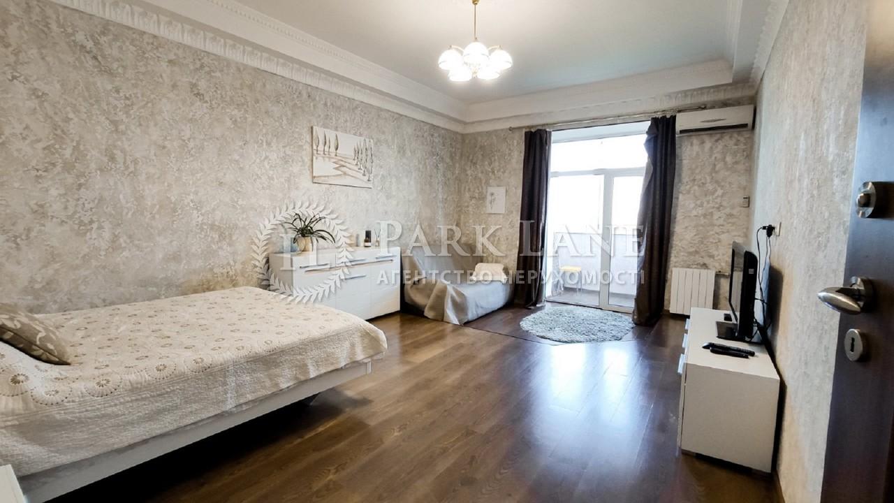 Квартира ул. Костельная, 10, Киев, Z-649071 - Фото 7