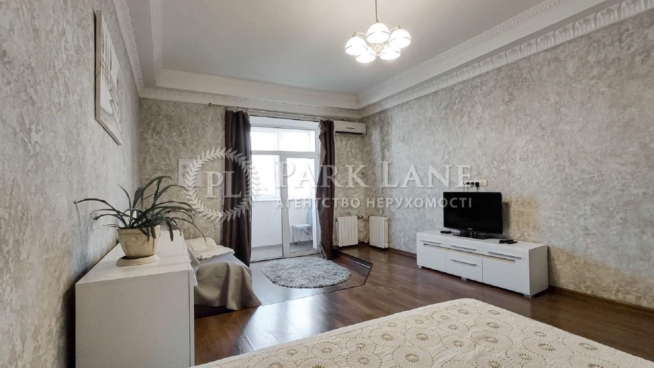 Квартира ул. Костельная, 10, Киев, Z-649071 - Фото 4