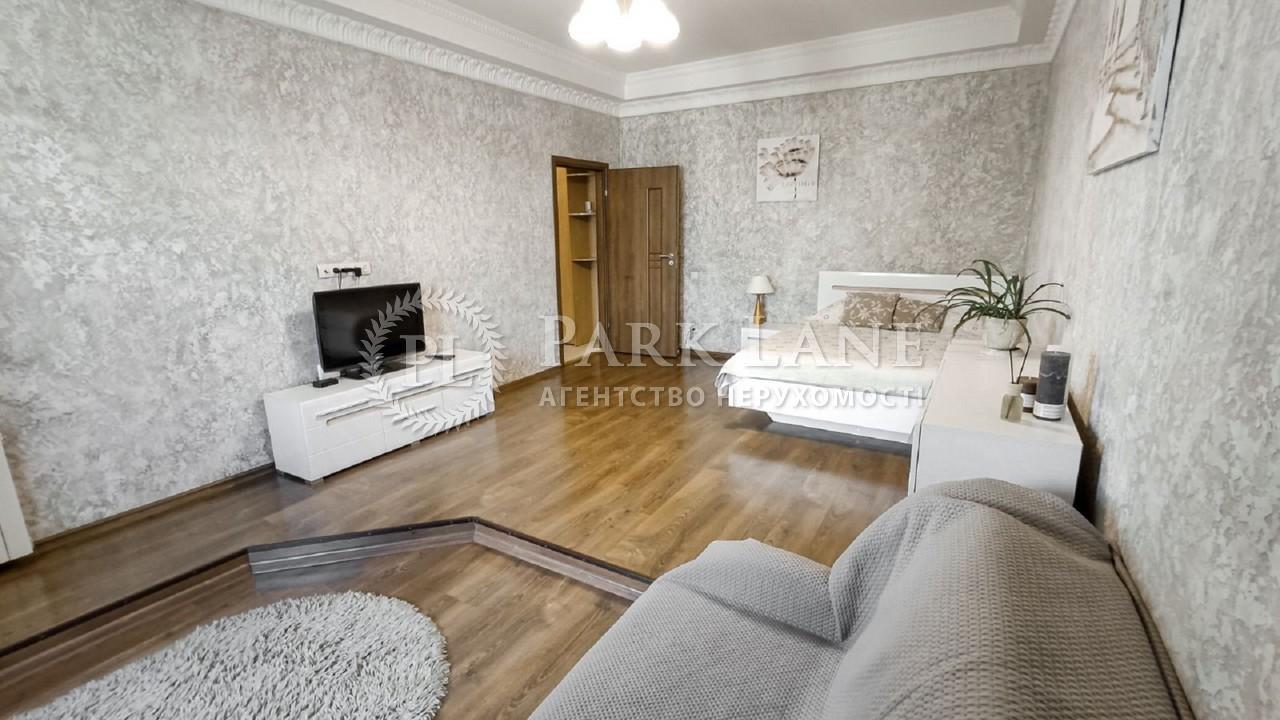 Квартира ул. Костельная, 10, Киев, Z-649071 - Фото 3