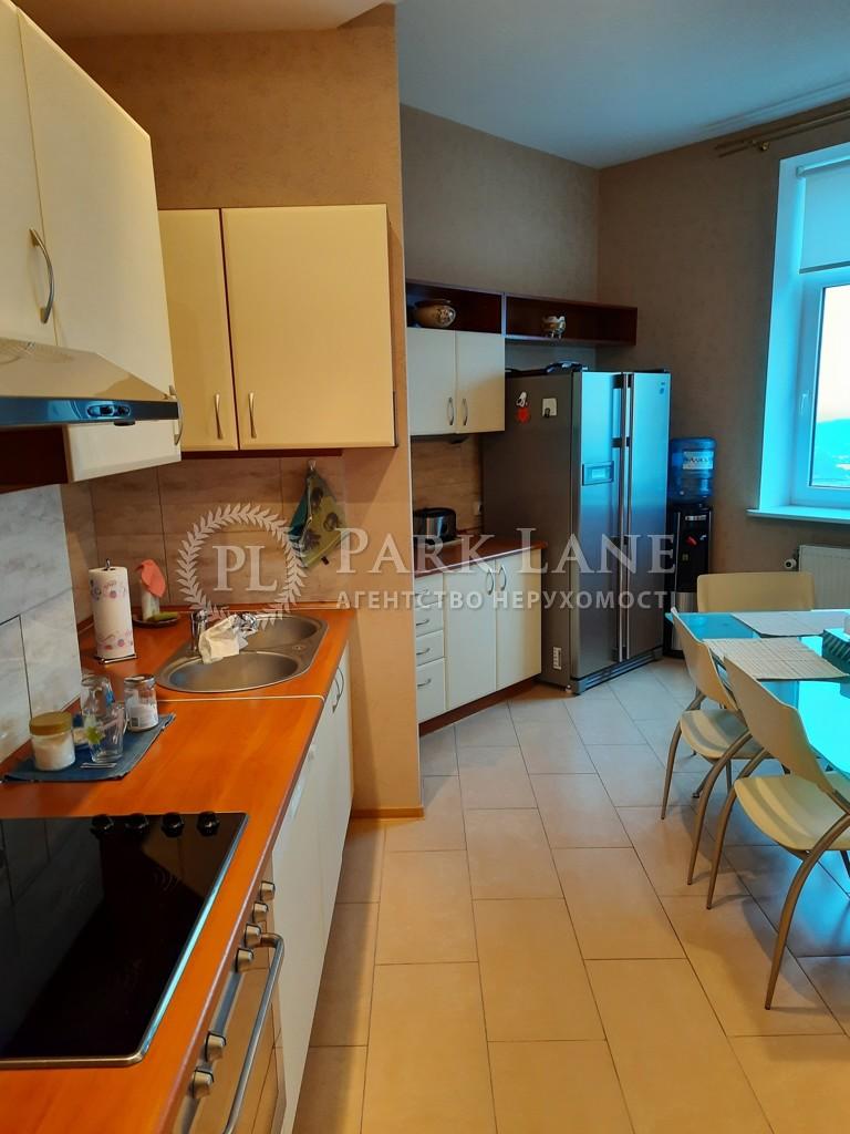 Квартира R-36101, Леси Украинки бульв., 23, Киев - Фото 8