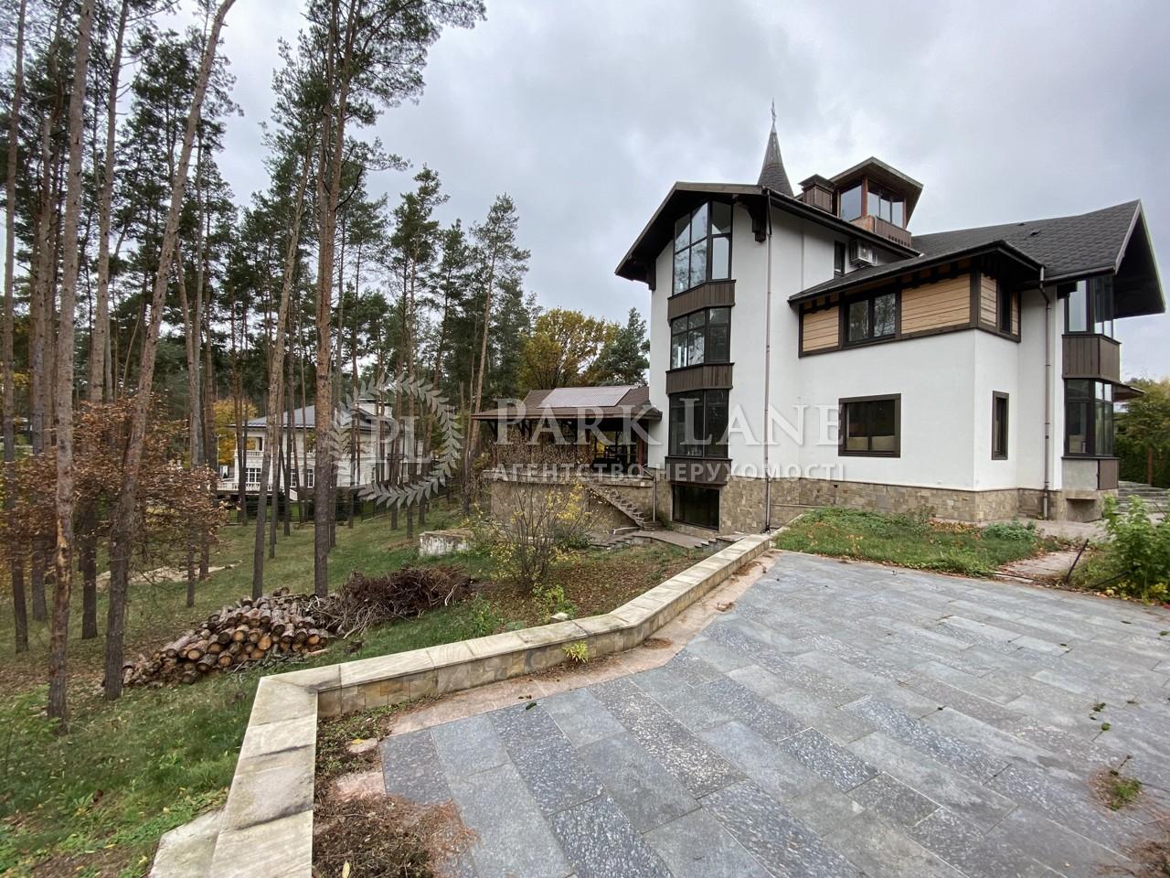 Будинок Козин (Конча-Заспа), B-100231 - Фото 28