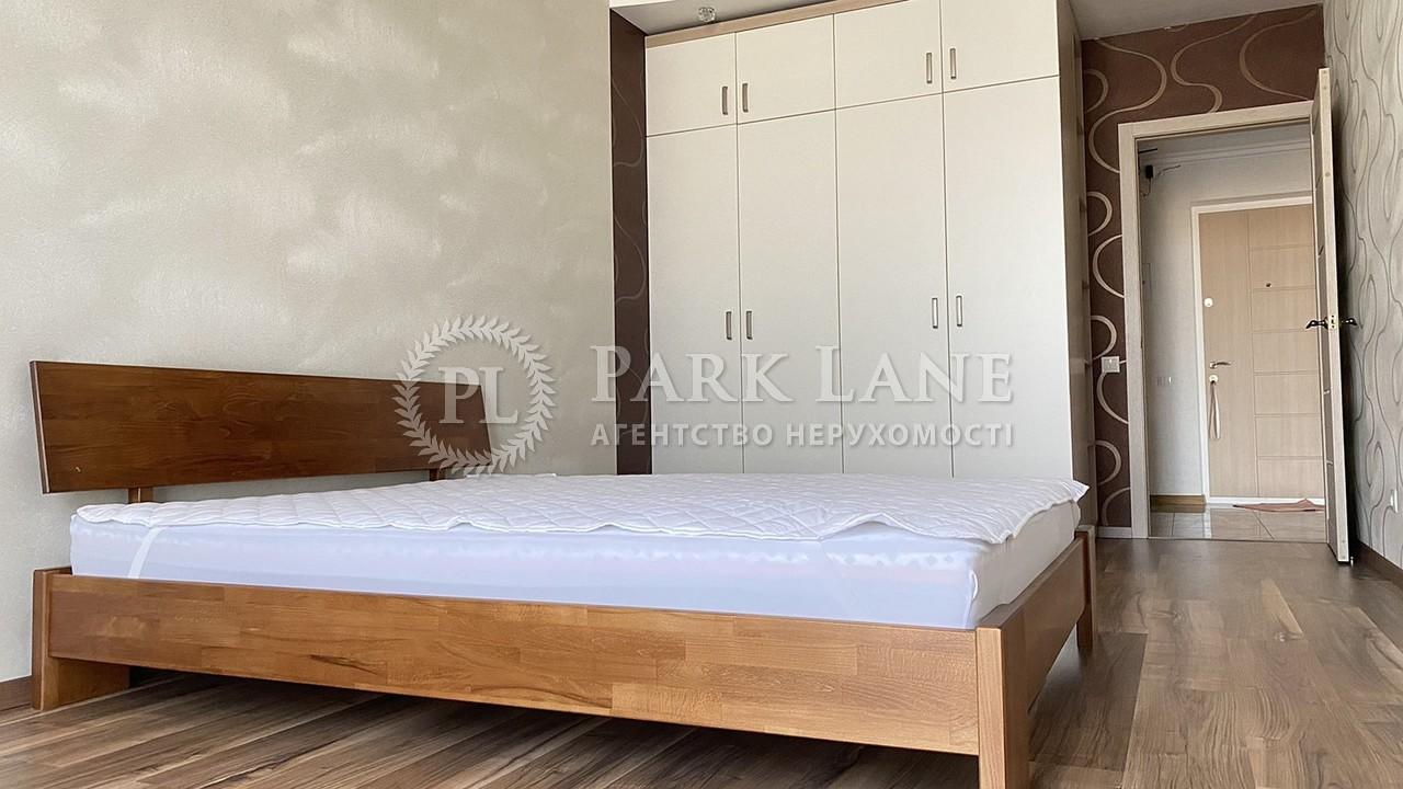 Квартира ул. Петрицкого Анатолия, 23, Киев, I-31694 - Фото 4