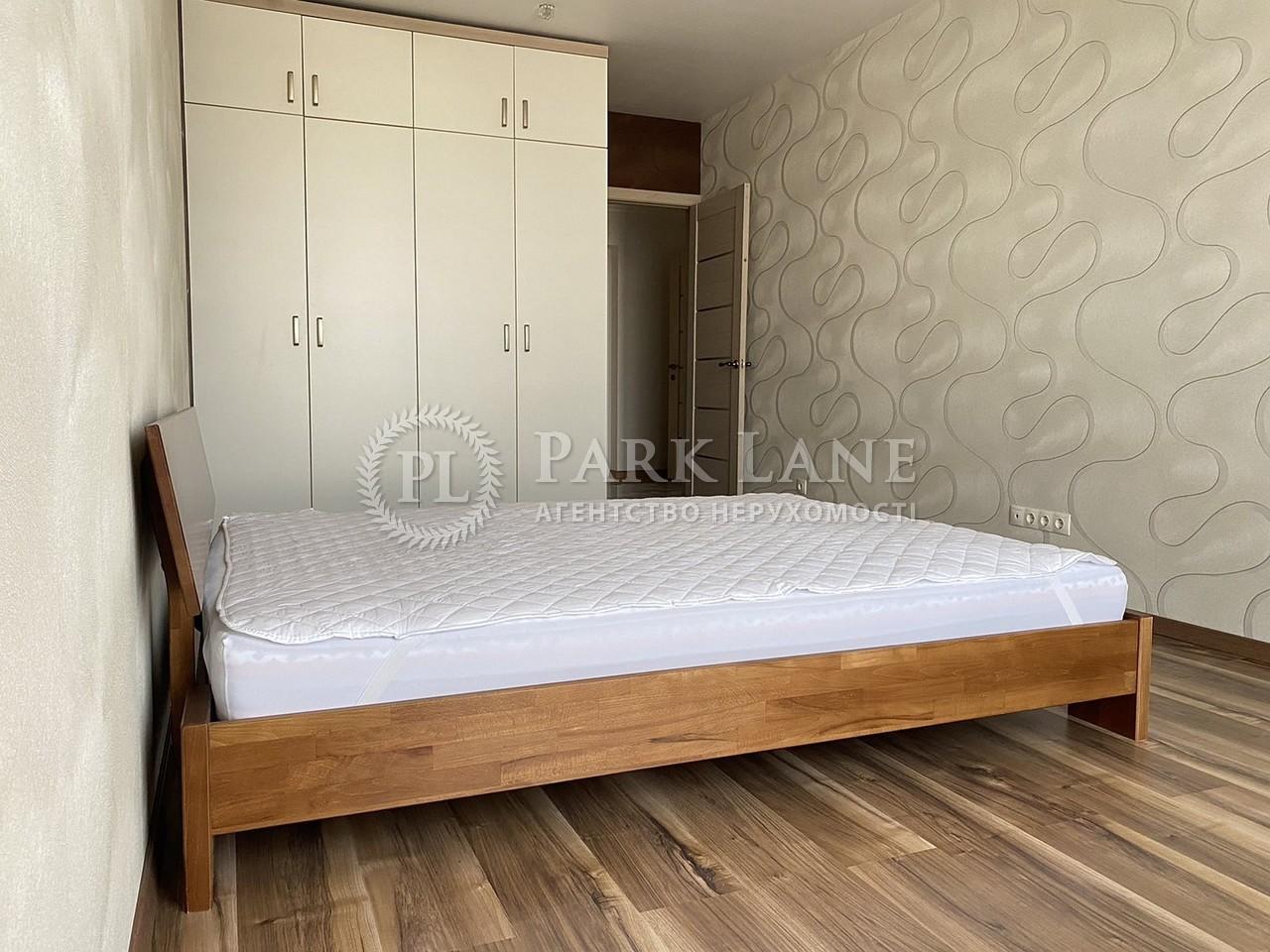 Квартира ул. Петрицкого Анатолия, 23, Киев, I-31694 - Фото 5