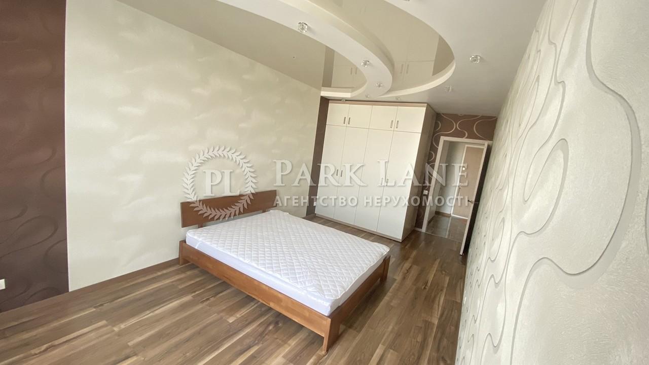 Квартира ул. Петрицкого Анатолия, 23, Киев, I-31694 - Фото 6