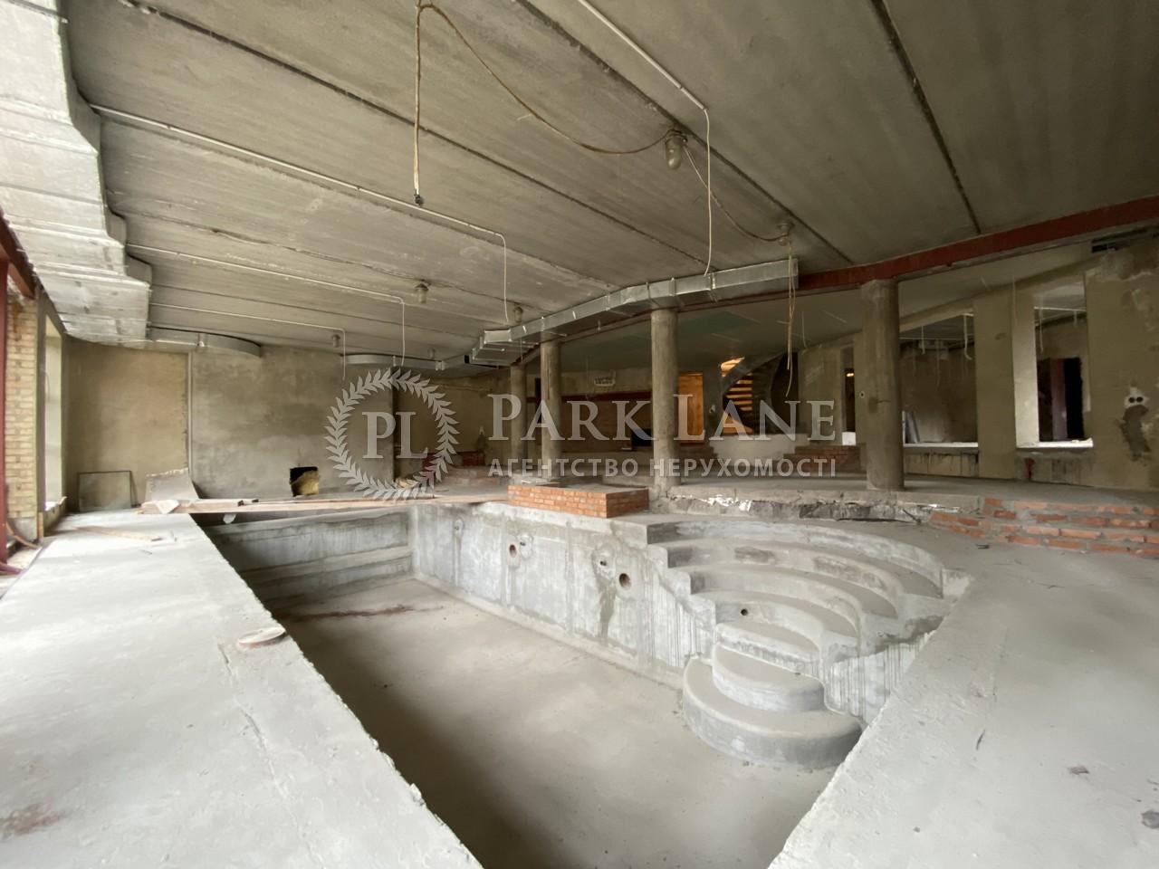 Дом B-100226, Козин (Конча-Заспа) - Фото 24