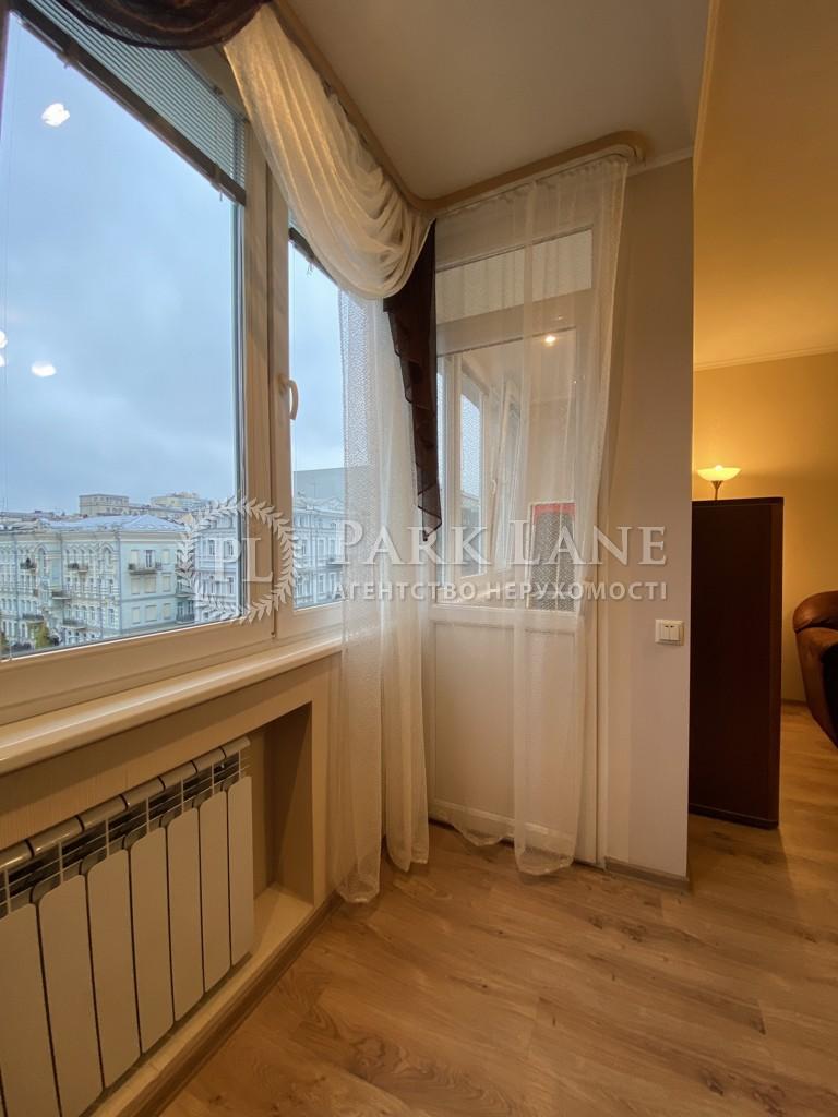 Квартира ул. Владимирская, 51/53, Киев, J-30094 - Фото 22