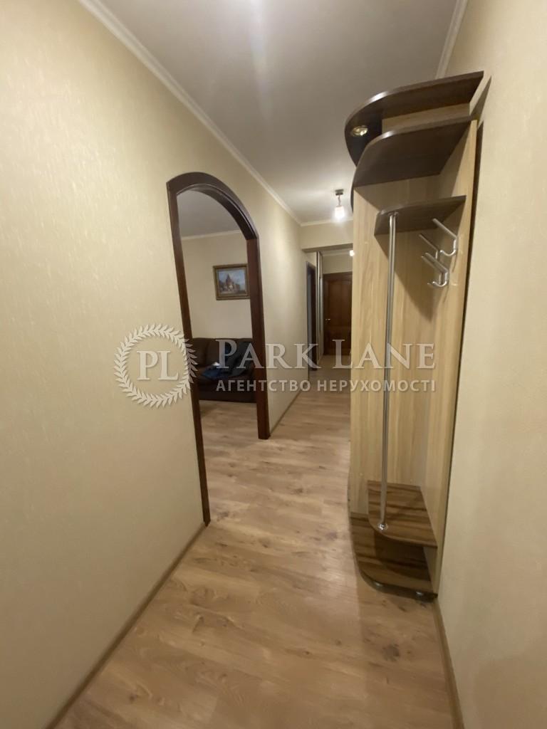 Квартира ул. Владимирская, 51/53, Киев, J-30094 - Фото 23