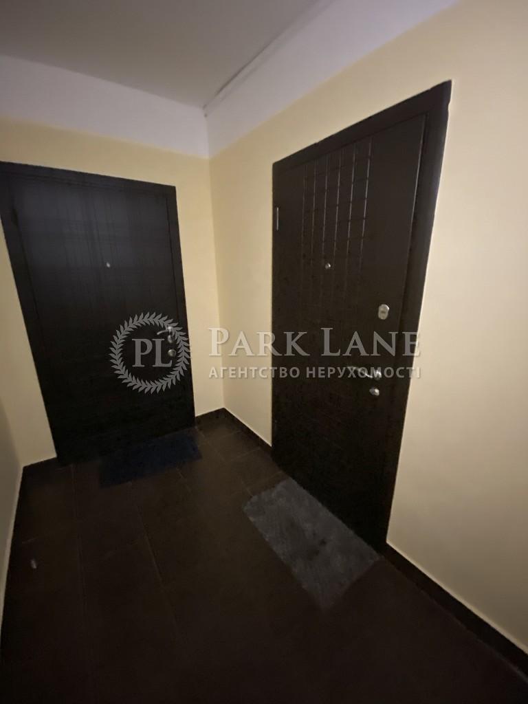 Квартира ул. Владимирская, 51/53, Киев, J-30094 - Фото 27