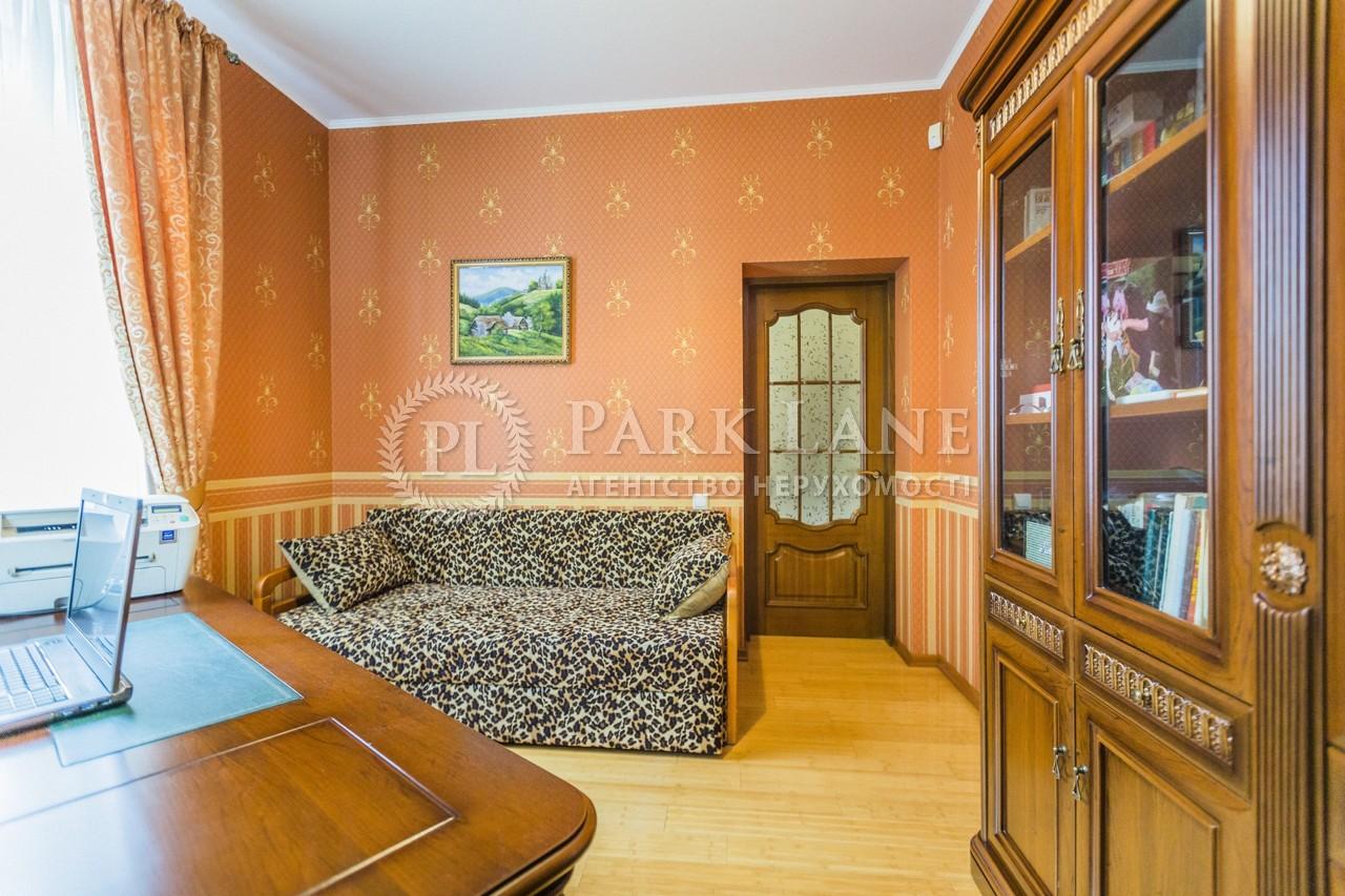 Дом L-28012, Тепличная, Погребы (Броварской) - Фото 17