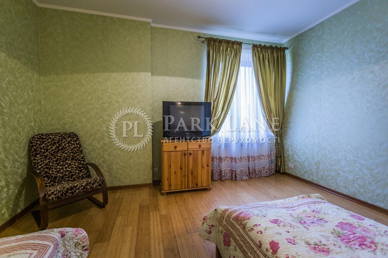 Дом L-28012, Тепличная, Погребы (Броварской) - Фото 21