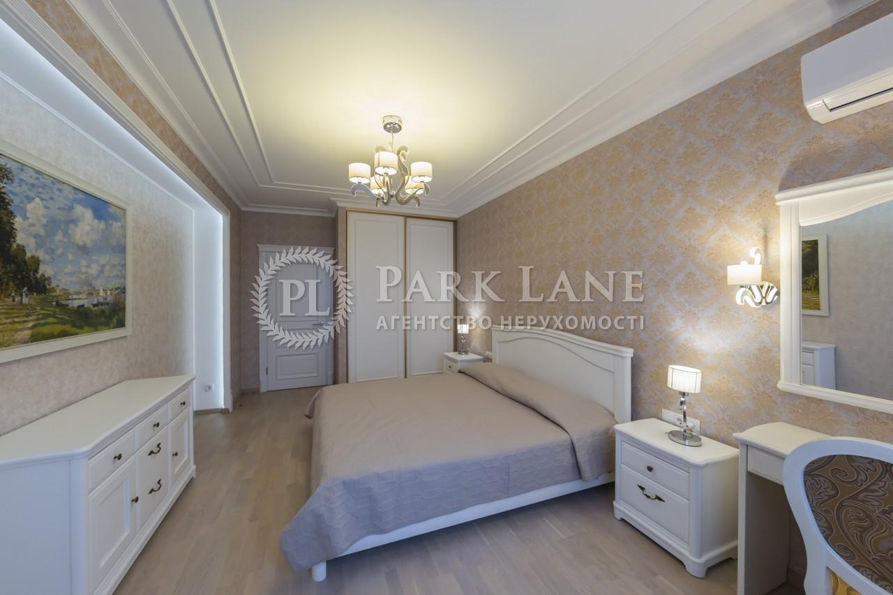 Квартира ул. Дмитриевская, 75, Киев, N-22532 - Фото 10