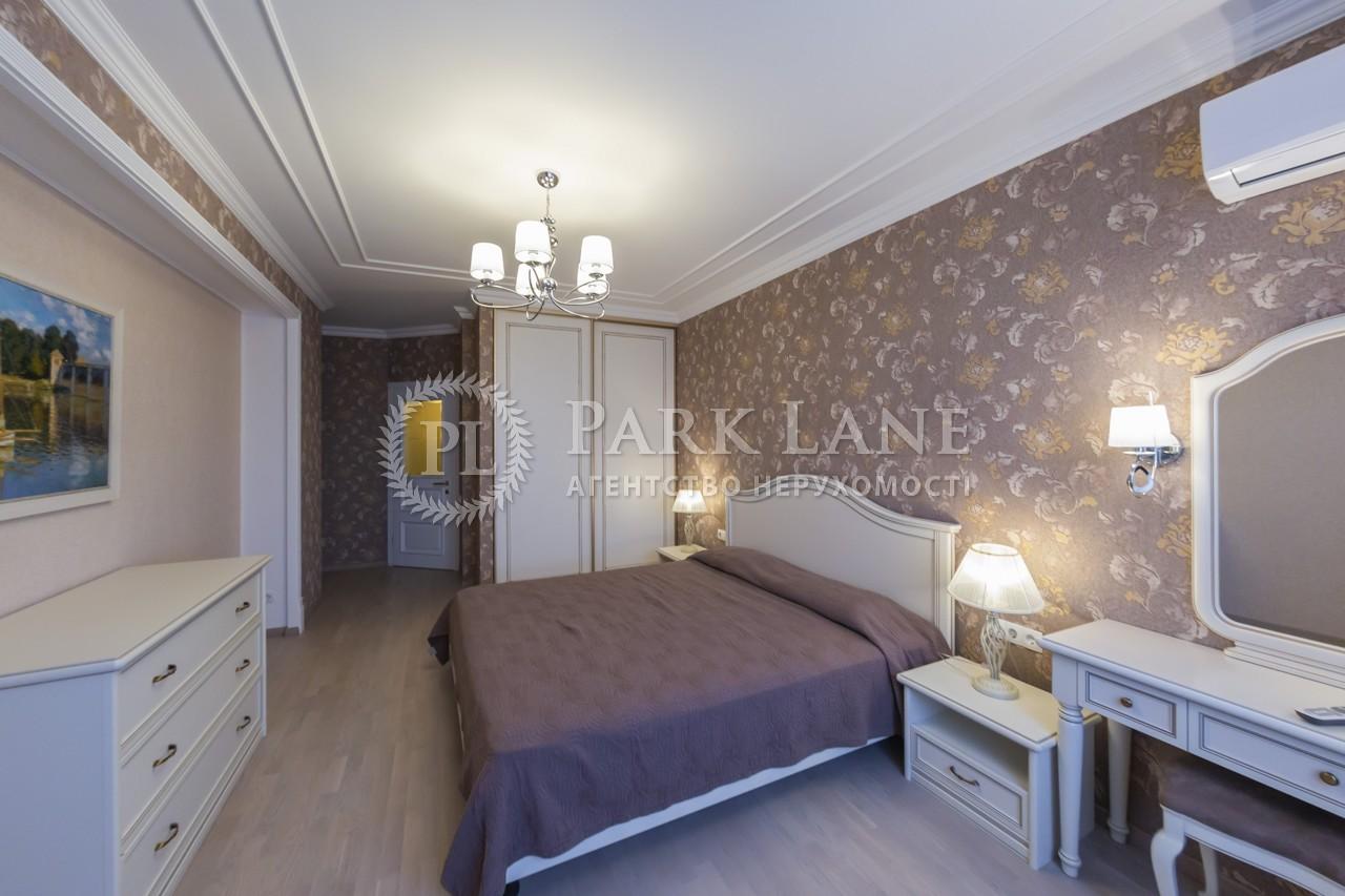 Квартира ул. Дмитриевская, 75, Киев, N-22532 - Фото 12
