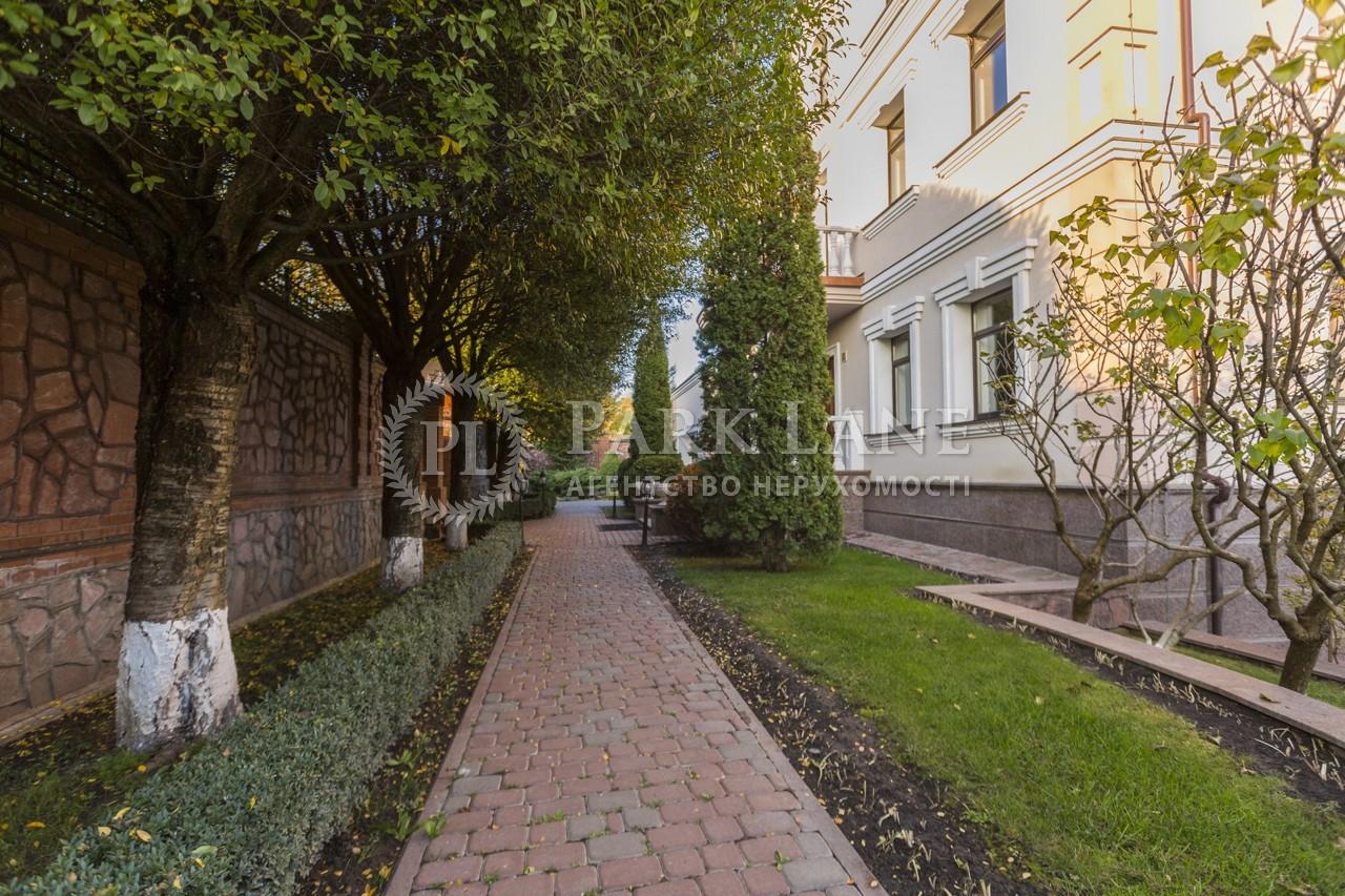Будинок Лісники (Києво-Святошинський), B-101498 - Фото 59