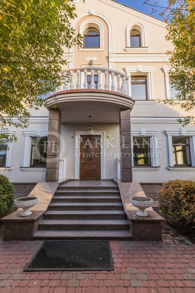 Будинок Лісники (Києво-Святошинський), B-101498 - Фото 84
