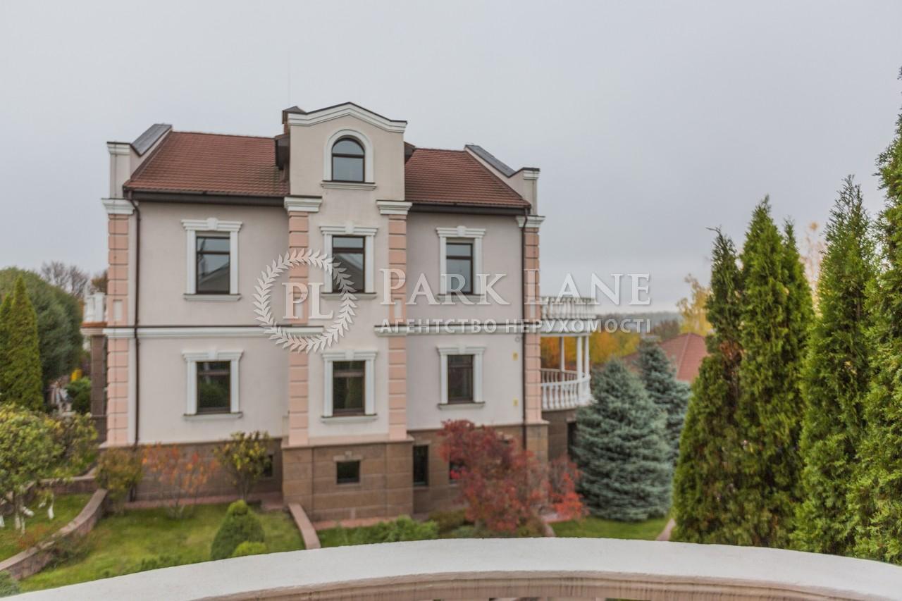 Будинок Лісники (Києво-Святошинський), B-101498 - Фото 38