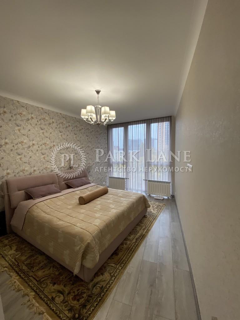 Квартира ул. Тютюнника Василия (Барбюса Анри), 28а, Киев, K-30768 - Фото 10