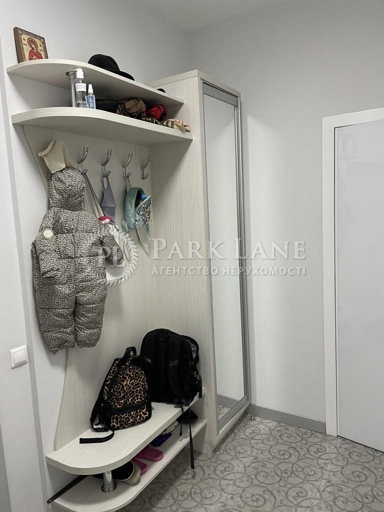 Квартира ул. Драгомирова Михаила, 2а, Киев, I-31906 - Фото 11
