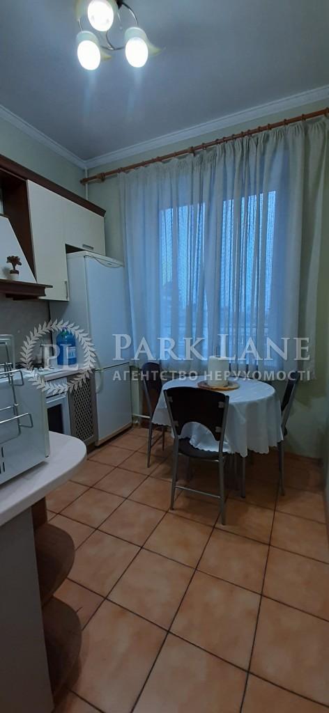 Квартира ул. Большая Васильковская, 111/113, Киев, B-79863 - Фото 6