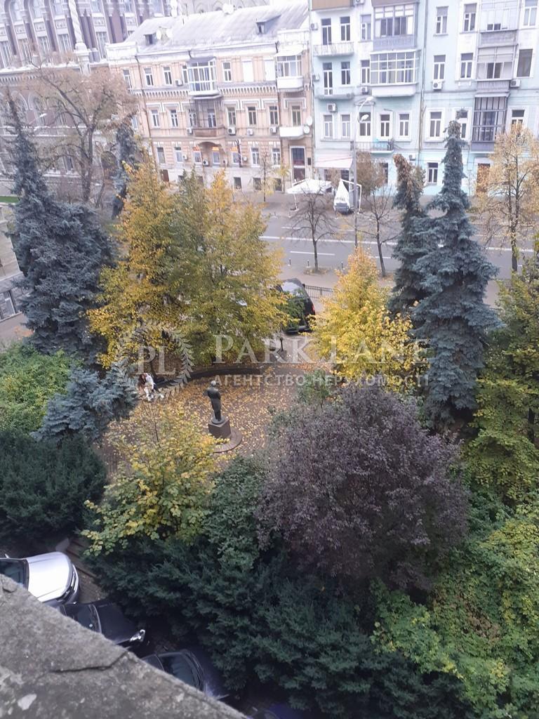 Квартира R-17796, Інститутська, 16, Київ - Фото 29
