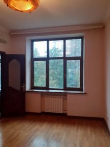 Квартира R-17796, Інститутська, 16, Київ - Фото 13