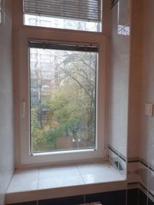 Квартира R-17796, Інститутська, 16, Київ - Фото 28