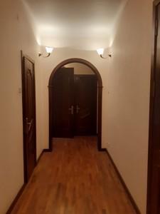 Квартира R-17796, Інститутська, 16, Київ - Фото 26