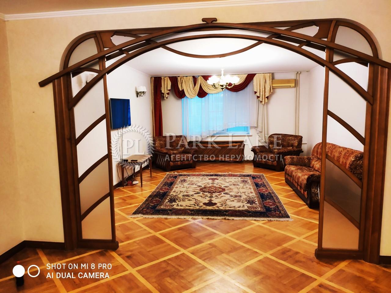 Квартира ул. Межигорская, 28, Киев, R-36266 - Фото 2