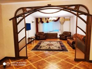 Квартира R-36266, Межигорская, 28, Киев - Фото 3