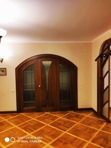 Квартира R-36266, Межигорская, 28, Киев - Фото 8
