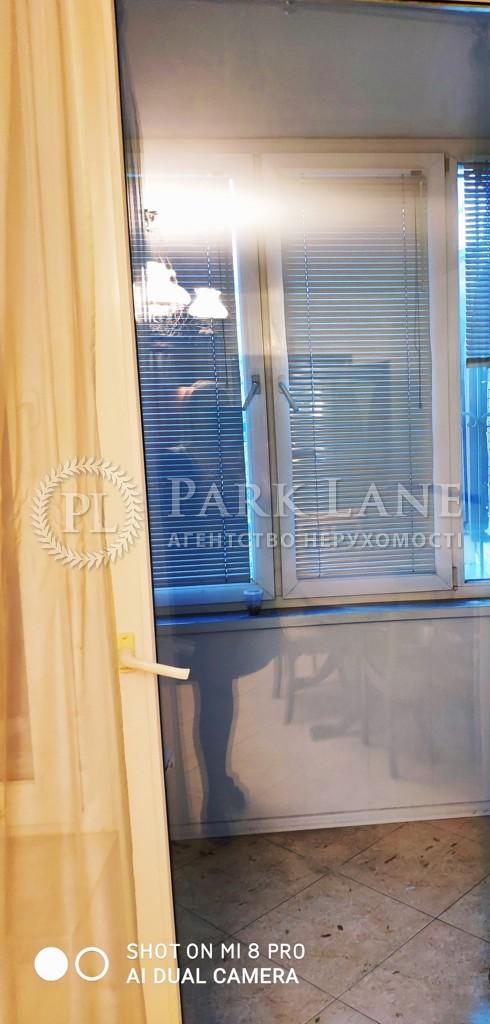 Квартира ул. Межигорская, 28, Киев, R-36266 - Фото 5