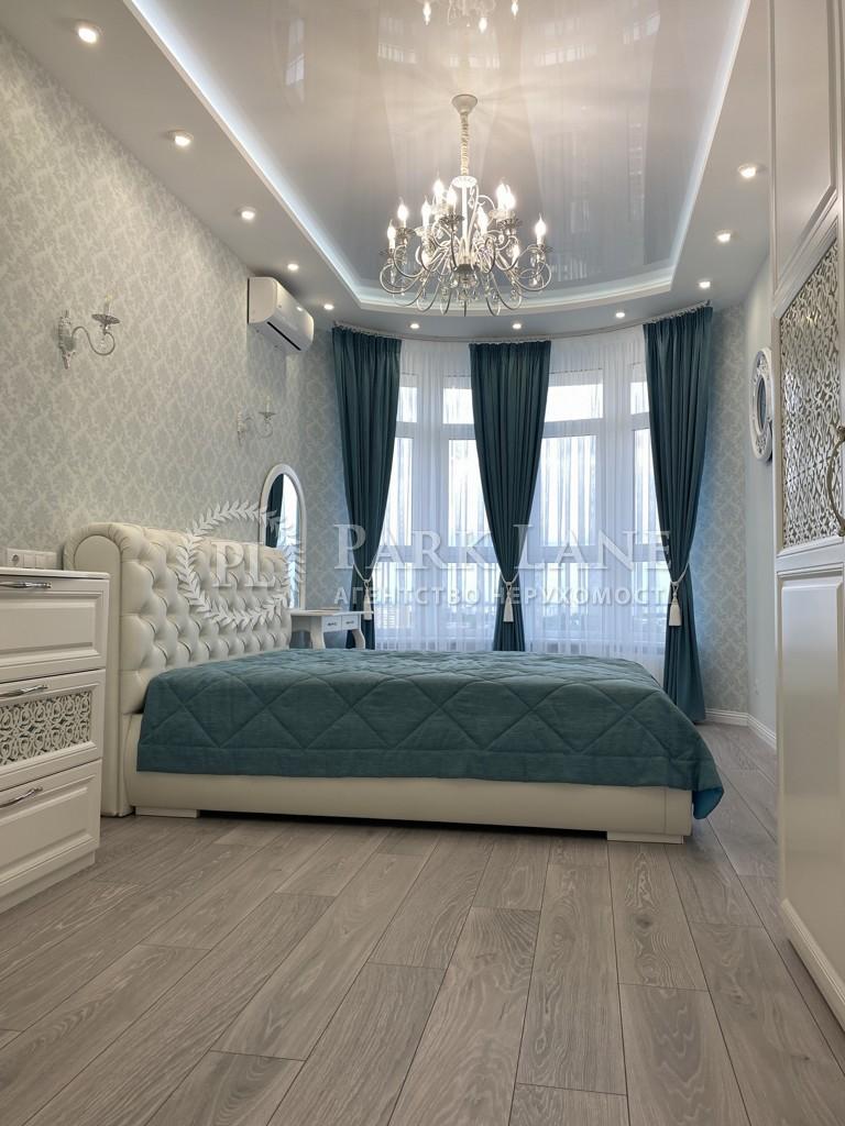 Квартира ул. Иоанна Павла II (Лумумбы Патриса), 11, Киев, Z-720224 - Фото 3