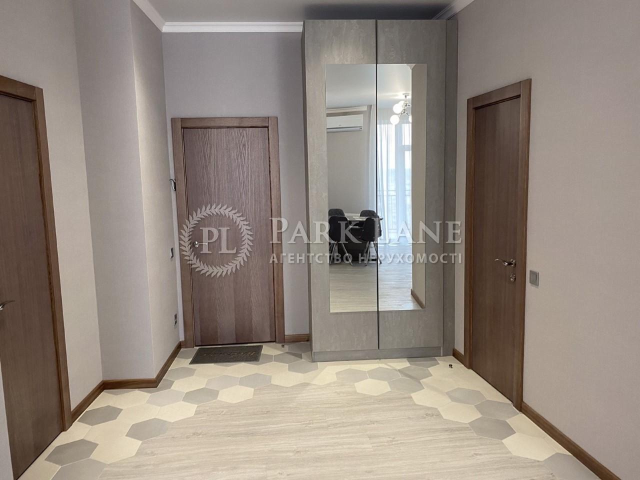 Квартира ул. Тютюнника Василия (Барбюса Анри), 28а, Киев, Z-722397 - Фото 9
