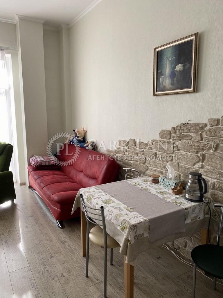 Квартира ул. Волошская, 50/38, Киев, Z-719493 - Фото 6
